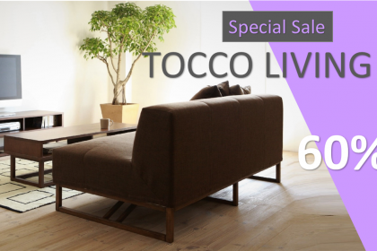 TOCCO Living Items are 60% OFF.